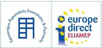 Call for applications – Athens Summer School 2019 – European Society